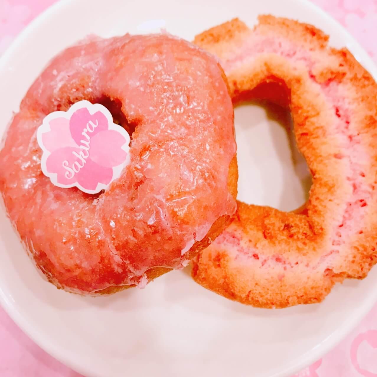 ミスドのかわいい桜ドーナツ