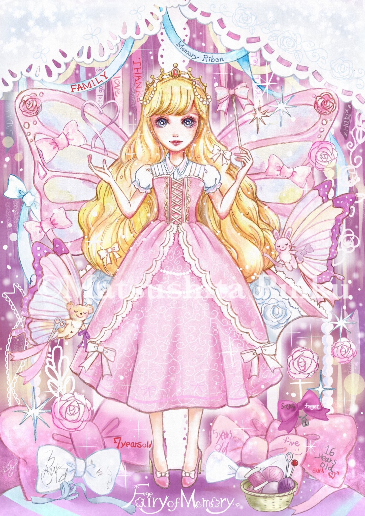 新作「Fairy of memory〜記憶の妖精〜」