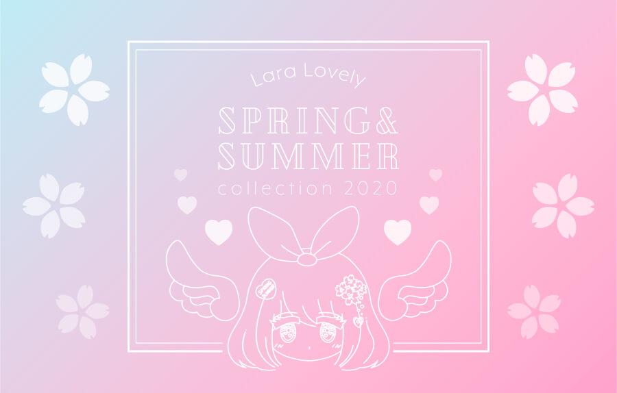 【ラララヴ 2020 SS Collection】3.16 20:00〜第一弾開催♡