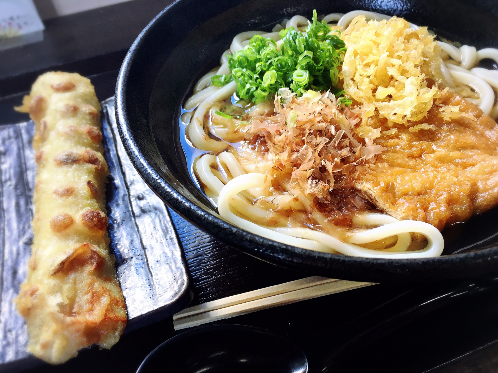 UDON!!