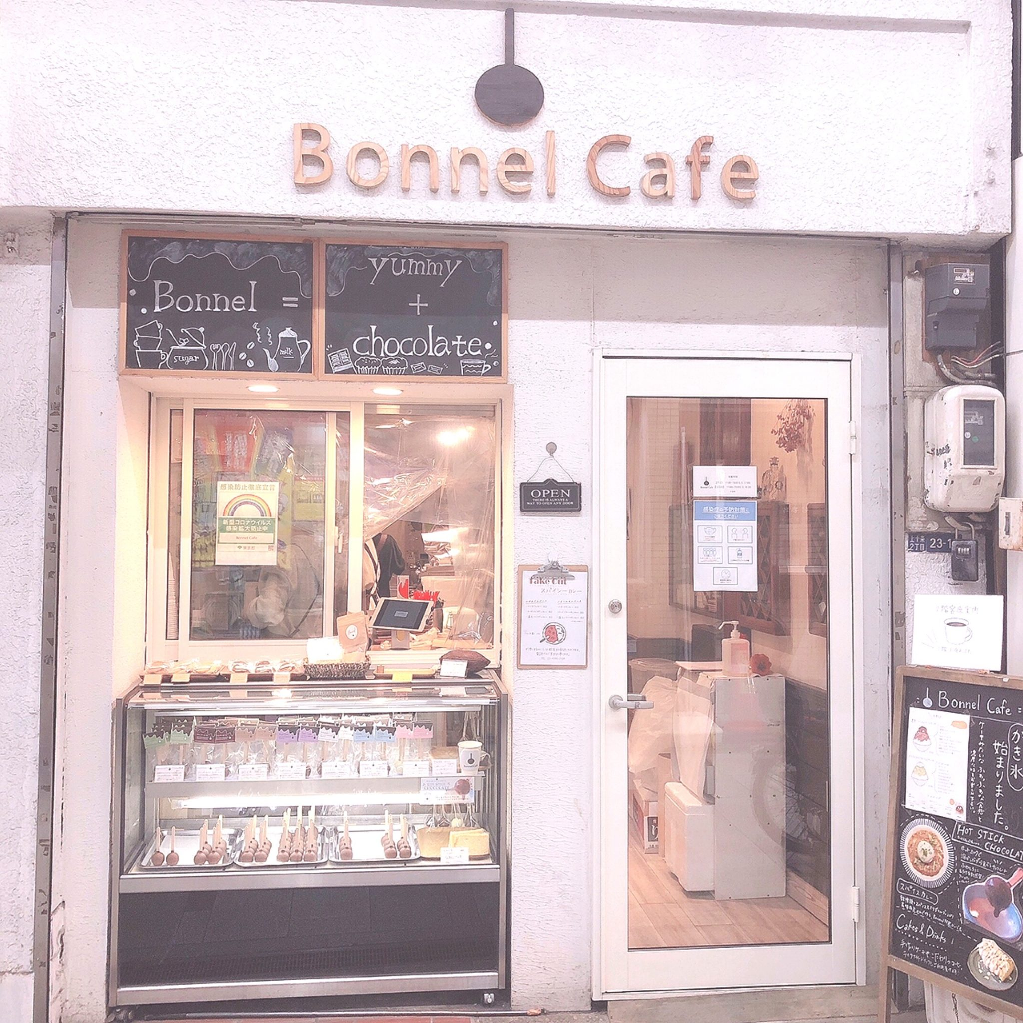 bonnel cafe